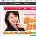 テレビ東京アナウンサー・佐々木明子