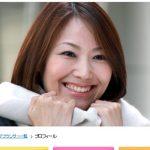 テレビ朝日アナウンサー・下平さやか