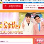 TBS「アッコにおまかせ!」出演者&アナウンサー一覧