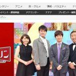 テレビ東京系「じわじわチャップリン」