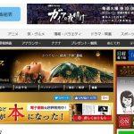 テレビ東京系「日経スペシャル 未来世紀ジパング~沸騰現場の経済学~」