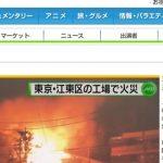 テレビ東京系「Mプラス 11」