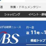 テレビ東京アナウンサー・片渕茜