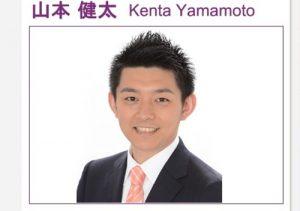 日本テレビアナウンサー・山本健太