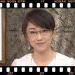 「サンデーモーニング」唐橋ユミに熱愛報道!独身メガネ美人の結婚はもうすぐ・・・?