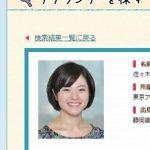 NHKアナウンサー・佐々木彩