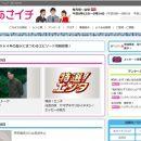 NHK「あさイチ」出演キャスター&アナウンサー一覧