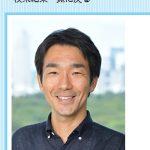鉄道マニアのNHK近田雄一アナは結婚している?プロフィール&出演番組まとめ