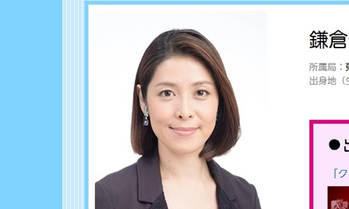 NHKアナウンサー・鎌倉千秋