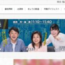 NHK「ニュースチェック11」出演アナウンサー一覧