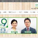 NHK「ニュースウオッチ9」出演アナウンサー一覧