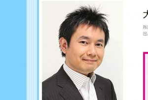 NHKアナウンサー・大槻隆行
