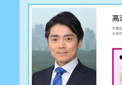 NHKアナウンサー・高瀬耕造