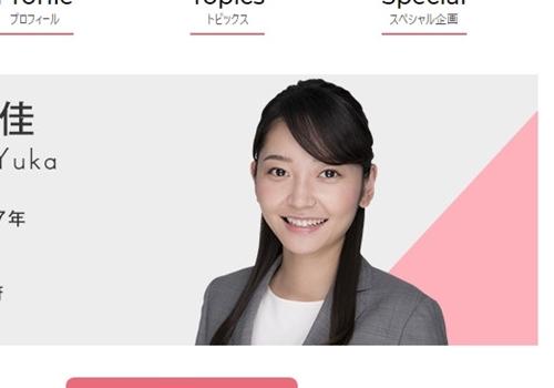 テレビ東京アナウンサー・竹﨑由佳