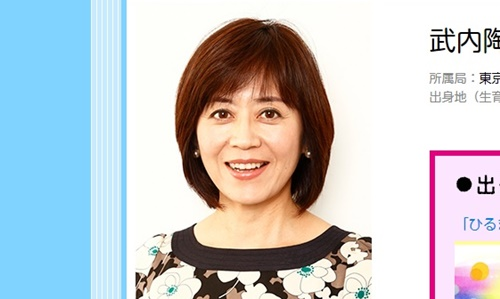 NHKアナウンサー・武内陶子