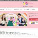 NHK「土曜スタジオパーク」に出演するアナウンサー一覧