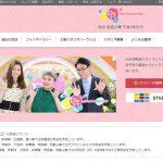 NHK「土曜スタジオパーク」