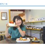TeNYテレビ新潟アナウンサー・諸橋碧