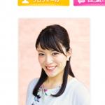 テレビ朝日アナウンサー・三谷紬