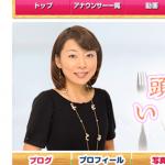 テレビ東京アナウンサー・末武里佳子
