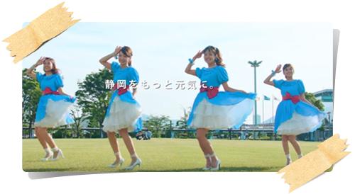 静岡発のアイドル広報ユニット「4siz」