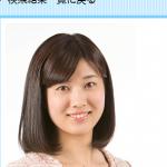 NHKアナウンサー・石橋亜紗
