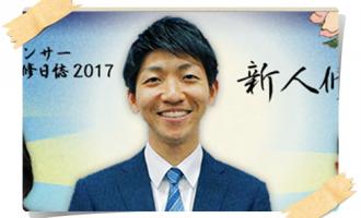 東大野球部出身のTBS喜入友浩アナ、面接でマジック披露!?