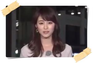 セントフォース・新井恵理那