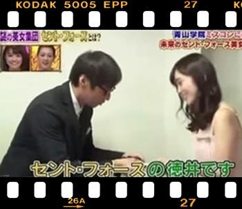 2015年12月1日放送「徳井と後藤と麗しのSHELLYが今夜くらべてみました」