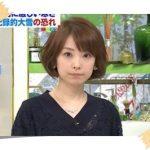 気象予報士・奈良岡希実子