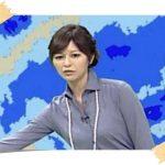 年齢不詳の美人気象予報士・太田景子【スーパーJチャンネル卒業】