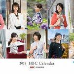 HBC北海道放送2018年女子アナカレンダー