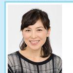 NHKアナウンサー・與芝由三栄