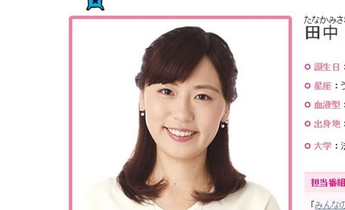 テレビ静岡・田中美紗貴アナ