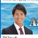 広島ホームテレビ・坂野栄信アナ
