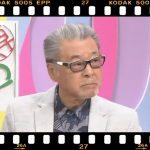 フリーアナウンサー・森本毅郎