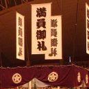 【2018年名古屋場所】NHK&AbemaTV大相撲実況アナウンサー&出演者まとめ