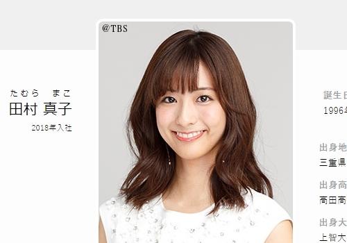 田村真子の画像 p1_9