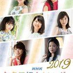 NHK気象予報士カレンダー2019年版の表紙