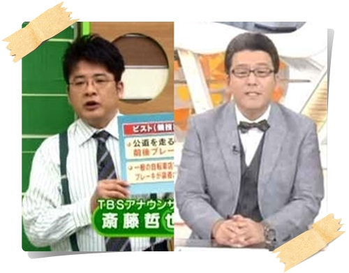 TBS斎藤哲也アナとフジテレビ軽部真一アナは似ている?画像比較
