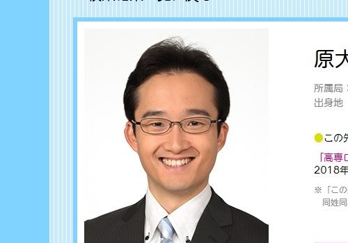 NHKアナウンサー・原大策