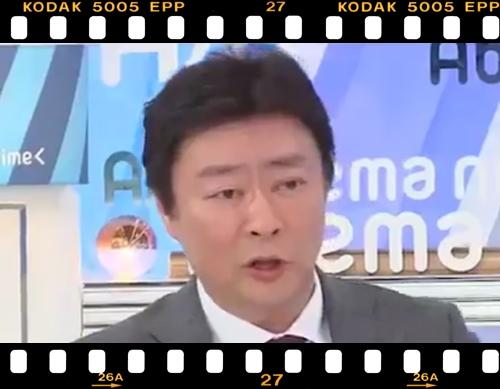 テレビ朝日報道局政治部デスク・細川隆三