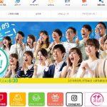 「イチモニ!」アナウンサー&レギュラー出演者情報【HTB北海道テレビ】