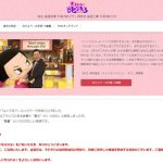 NHK「チコちゃんに叱られる!」出演者&アナウンサー一覧