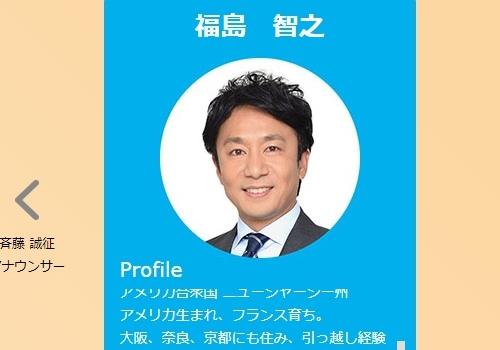 東海テレビ・福島智之アナウンサー