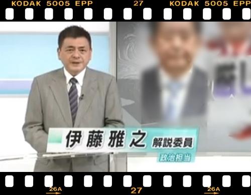 NHK解説副委員長・伊藤雅之
