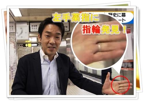 NHK近田雄一アナの左手薬指に指輪が!彼は既婚者だった