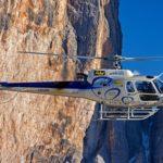 ヘリコプターのイメージ画像