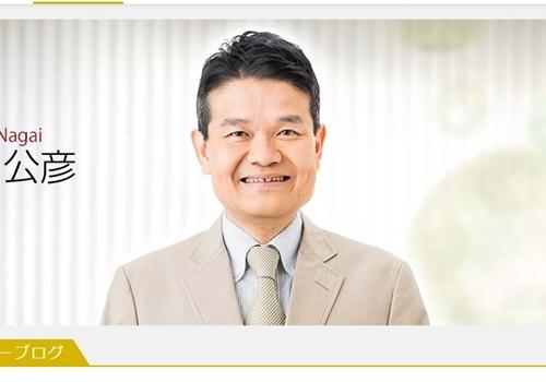 札幌テレビ・永井公彦アナ