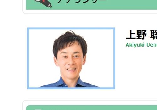 くまもと県民テレビアナウンサー・上野聡行